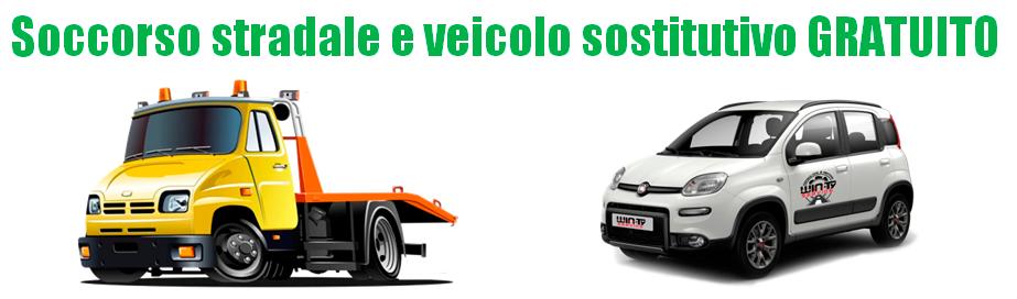 Soccorso stradale e veicolo sostitutivo GRATUITO